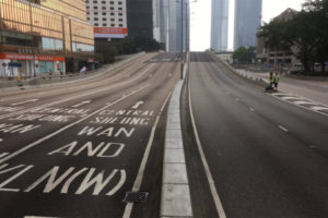 2 Million People in Hong Kong Left a Clean Road After They Protested